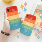 生活適用iphone11pro蘋果x手機殼xs max防摔7p/8plus可愛xr硅膠女