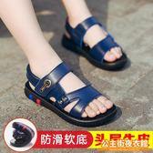 涼鞋  男童涼鞋新款中大童韓版大男孩小孩男寶寶鞋子小童兒童軟底鞋