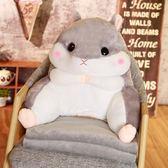 抱枕被子兩用龍貓學生腰靠椅子護腰枕靠枕辦公室靠背靠墊小毯子第七公社