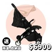 【買就送好禮】Looping Squizz3 輕巧行李式嬰兒推車(升級版)-貝殼粉