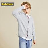 兒童毛衣巴拉巴拉兒童毛衣男童針織衫新款秋裝中大童風開衫線衫潮 限時特惠