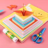 1600張瑪麗折紙彩色彩紙卡紙剪紙書厚手工紙材料正方形兒童幼兒園千紙