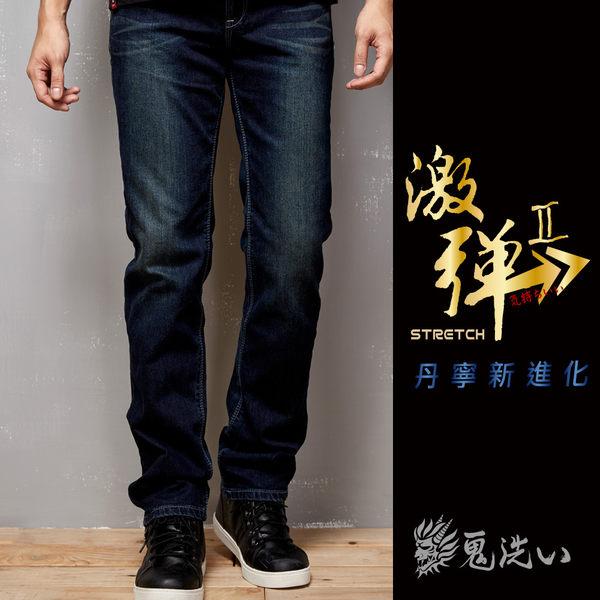 【6折限定】激彈中腰彈性小直筒褲(牛仔藍) - BLUE WAY  鬼洗い