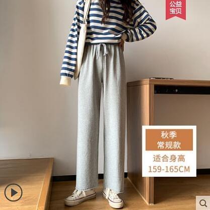 休閒褲 灰色運動褲女寬松直筒高腰垂感秋冬季新款加絨顯瘦百搭休閒闊腿褲