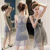 背心裙 收腰顯高矮小個子套裝女兩件套新款女連衣裙吊帶背心裙子  潮流前線