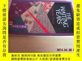 二手書博民逛書店THE罕見WAITING YEARS(神社的慢坡,日本出英文版,