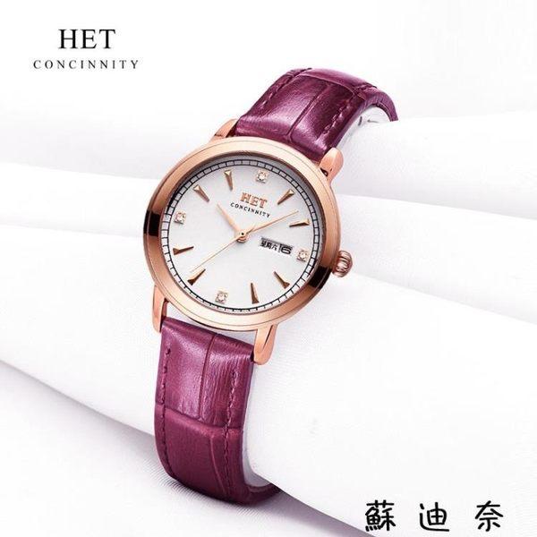 手錶-女士手錶防水時尚新款女錶