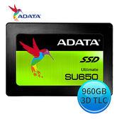 【限時加贈$649 ED600外接盒送完為止 】 ADATA威剛 Ultimate SU650 960GB 3D TLC SSD 2.5吋固態硬碟