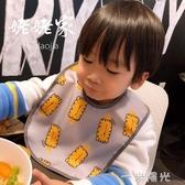 韓國新生寶寶防水圍嘴食飯兜免洗兒童吃飯圍兜嬰兒輔食兜超輕柔軟  聖誕節免運