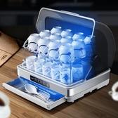 康芝茶杯消毒柜家用小型臺式消毒碗筷柜餐具烘干桌面紫外線消毒機 美芭