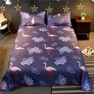 床單單件學生宿舍床單1.8米雙人床單被單...