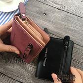 女士钱包韓日版拉鏈搭扣兩折手拿包