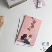 日韓簡約ipad air2保護套mini4休眠皮套防摔殼【極簡生活】