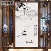 中式水墨山水玄關壁畫紙現代簡約客廳走廊過道背景墻壁紙5d墻布