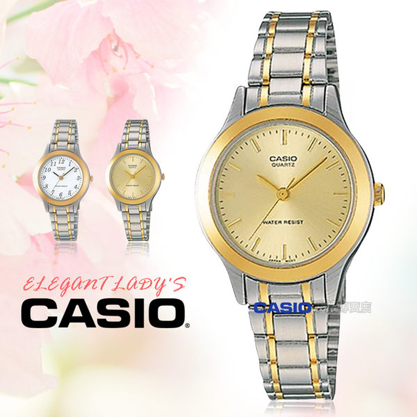 CASIO 卡西歐 手錶專賣店 LTP-1128G-9A 女錶 不鏽鋼錶帶  防水 礦物玻璃
