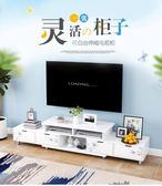 電視櫃電視桌 電視柜茶幾組合簡約現代小戶型電視機柜鋼化玻璃茶幾客廳伸縮地柜   樂趣3C