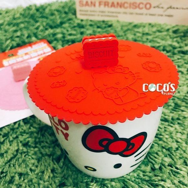 三麗鷗正版授權 HELLO KITTY 凱蒂貓 KT貓 KT 防漏杯蓋 矽膠杯蓋 紅色款 COCOS KA077