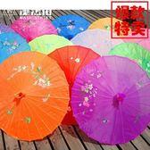 油紙傘舞蹈傘工藝傘大號跳舞演出道具裝飾傘古典花傘綢布傘 魔法街