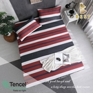 【BEST寢飾】天絲床包三件組 雙人5x6.2尺 西舍-紅 100%頂級天絲 萊賽爾 附正天絲吊牌 床單