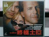影音專賣店-V34-047-正版VCD*電影【終極土匪】-布魯斯威利*比利鮑伯松頓