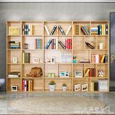 簡易書架置物架簡約現代櫃子落地桌上書櫥創意自由組合書櫃格子櫃『CR水晶鞋坊』igo