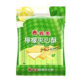 義美檸檬夾心酥400g【愛買】