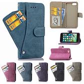 蘋果 iPhone SE 2020 旋轉插卡皮套 手機皮套 插卡 支架 掀蓋殼 保護套