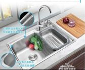 水槽 304不銹鋼水槽大單槽 廚房洗菜盆水盆水池 加厚臺下盆洗碗池套餐 全館免運YXS
