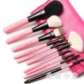 10支化妝刷套裝動物毛化妝工具全套眼影刷唇刷散粉刷 DJ170『毛菇小象』