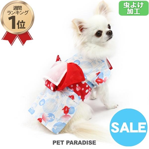 【PET PARADISE 寵物精品】Pretty Boutique 金魚連身浴衣 (4S/3S/DSS/DS) 狗衣服 寵物用品 寵物衣服