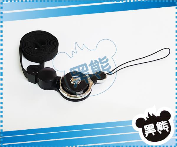 黑熊館 黑色 兩段可拆 手機掛繩 相機 長鏈 掛脖繩 手機掛飾 長掛繩 手指環 掛繩