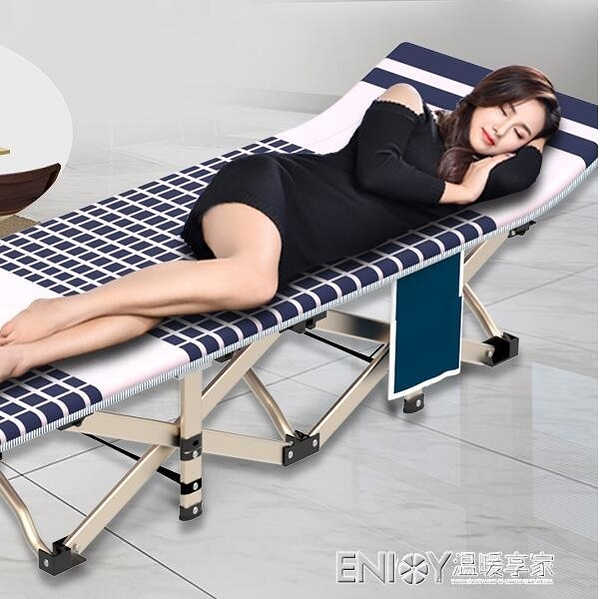 摺疊床單人午睡辦公室午休躺椅家用成人簡易便攜行軍床多功能WD 至簡元素