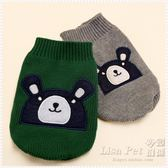 可愛小熊寵物毛衣小狗狗衣服貴賓泰迪比熊貓咪幼犬寵物衣服秋冬裝
