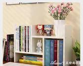 新款桌面可伸縮書柜迷你簡易書桌上的小號書架拼接拆卸組裝置物架艾美時尚衣櫥igo