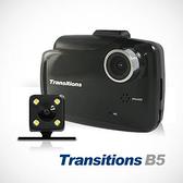 【全新福利品】全視線 B5 高畫質雙鏡頭行車記錄器 台灣製造 贈32G 保固三個月!!