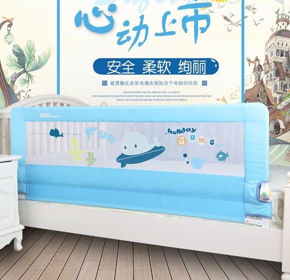 嬰兒童床護欄安全床圍欄Eb2763『小美日記』