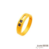 J'code真愛密碼 漫游黃金/水晶男戒指
