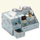 DIY面紙盒抽屜木質化妝收納盒 木製化妝...