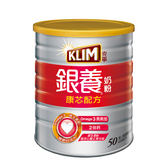 克寧銀養奶粉-康芯配方750g【愛買】