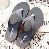 平底人字拖鞋 夾腳涼鞋 防滑耐磨 沙灘鞋【非凡上品】nx1968