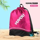 游泳包 游泳包干濕分離女男游泳袋防水包運動健身旅行沙發收納袋游泳用品 6色