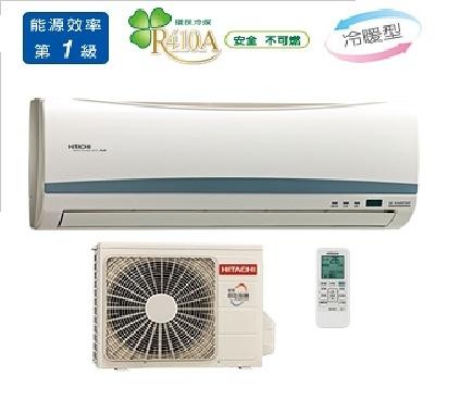 HITACHI 日立 RAS/RAC-36HK 壁掛型1對1分離式冷暖變頻冷氣【零利率】