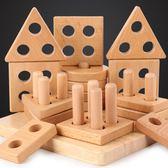 幼兒童嬰兒早教益智力形狀認知配對積木玩具 1-2-3周歲 祕密盒子
