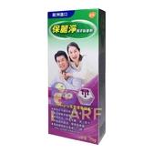 保麗淨 假牙黏著劑 舒適護齦配方 70g/條+愛康介護+