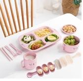 兒童餐盤 兒童餐具套裝分隔餐盤家用早餐盤子寶寶勺筷叉分格盤飯團模具【限時八五鉅惠】