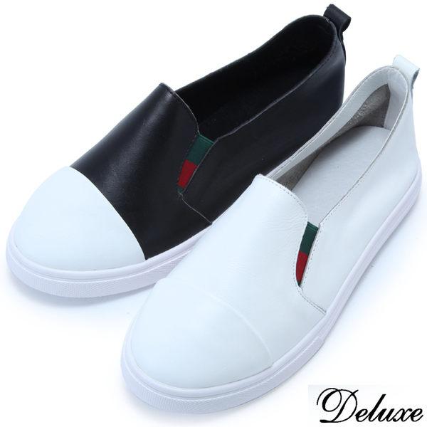 【Deluxe】真皮便利百搭微厚底懶人鞋(黑★白)