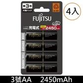 【免運費+贈收納盒】富士通 HR-3UTHC(4B) 2450mAh 低自放鎳氫3號AA可回充500次充電電池(日本製)x4顆