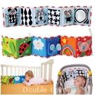 嬰兒床 床圍【KA0055】寶寶 嬰兒床 雙面 黑白彩色床圍  布書兩用 手推車 布圍 遊戲床