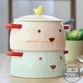 【不含筷子】可愛陶瓷泡面碗帶蓋單個宿舍用學生創意方便面湯碗家【輕派工作室】