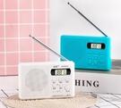 收音機 大學四六級四級六級外語接收器4級6上海高考考級46級【快速出貨八折下殺】
